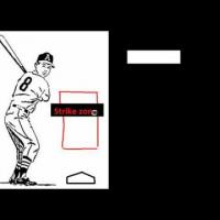 Introduction to Baseball: Balls and Strikes (Part 1)